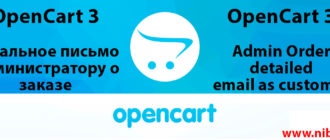 OpenCart 2 - Syntaxerror unexpected token in json at position 0