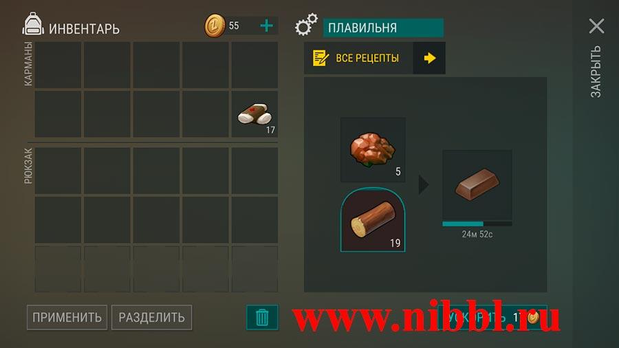 Игра Last Day on earth - медь и сталь