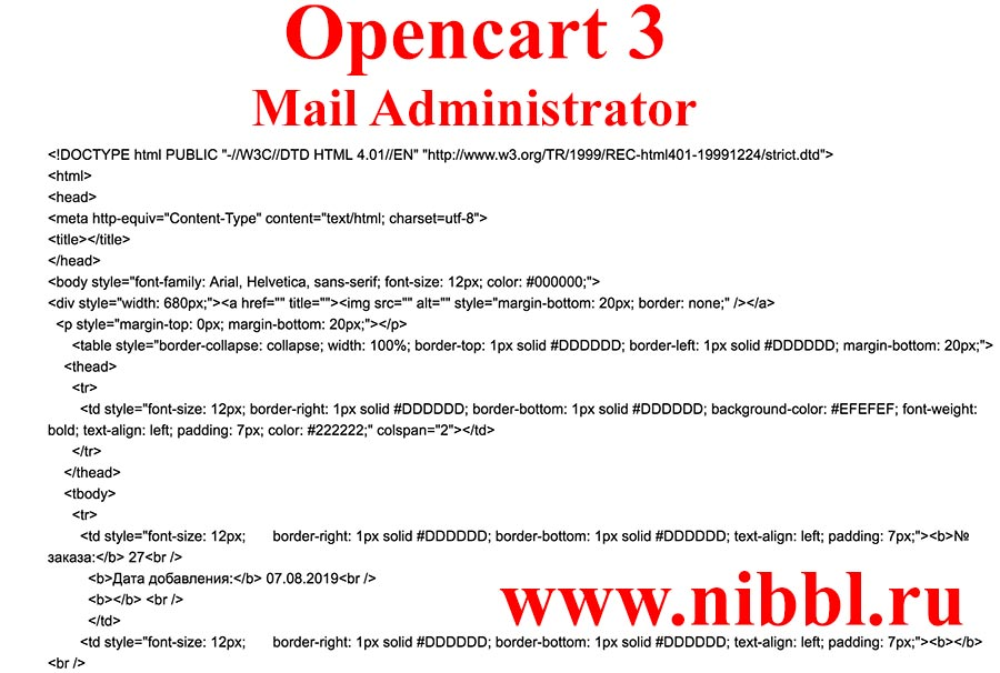 send html formated alert opencart3