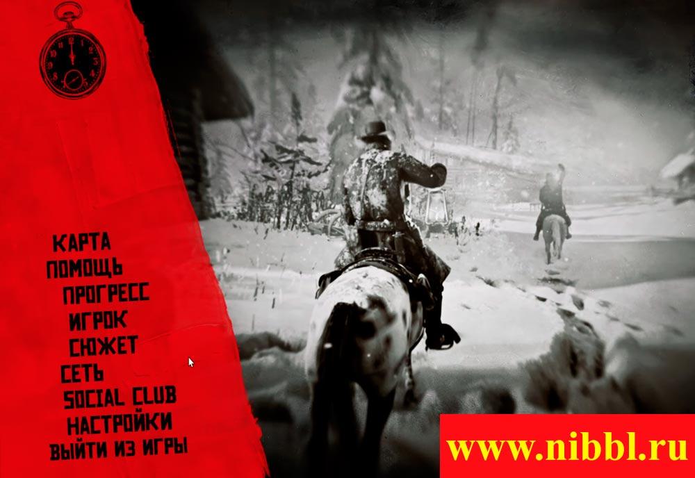 меню Red Dead Redemption 2