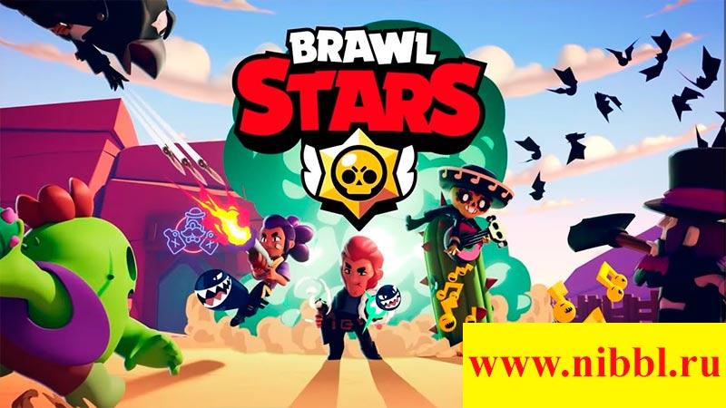 игра brawl stars