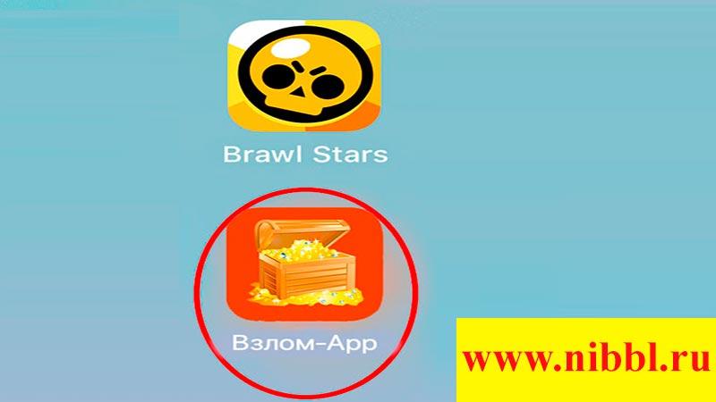 взломанный brawl stars
