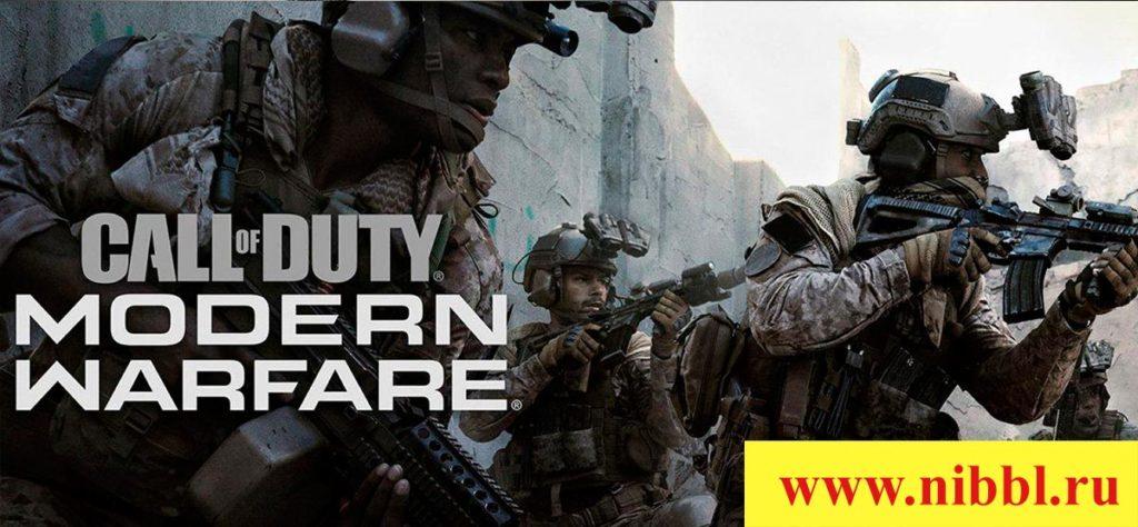 игра call of duty modern warfare 2019