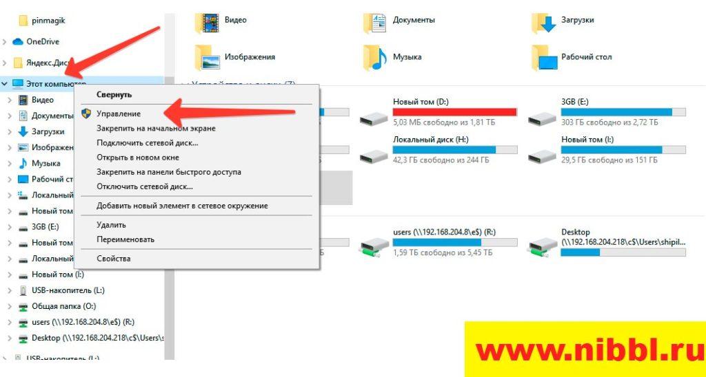 Инструкция: как восстановить данные с флешки или жесткого диска формата RAW