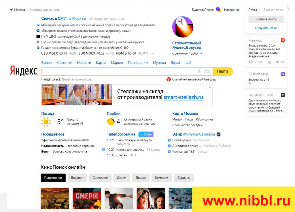 Заблокировать всплывающие рекламные окна в браузерах