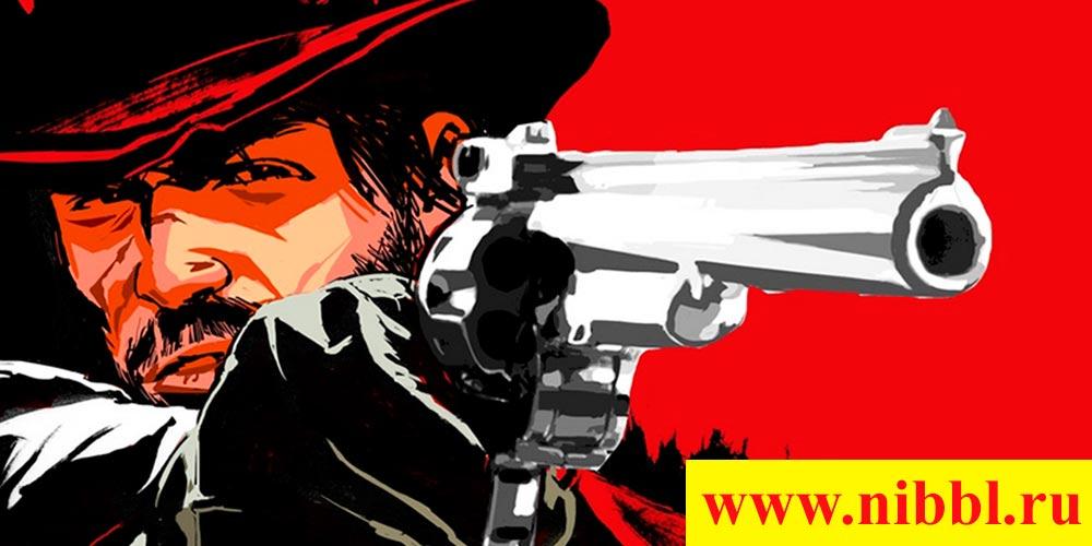 Взлом Red Dead Redemption 2