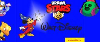 brawl stars начали снимать мультфильм