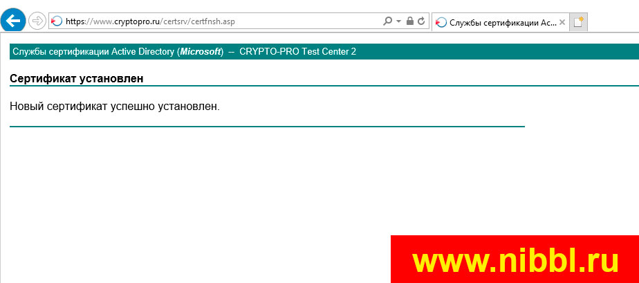 установка ser сертификата в windows