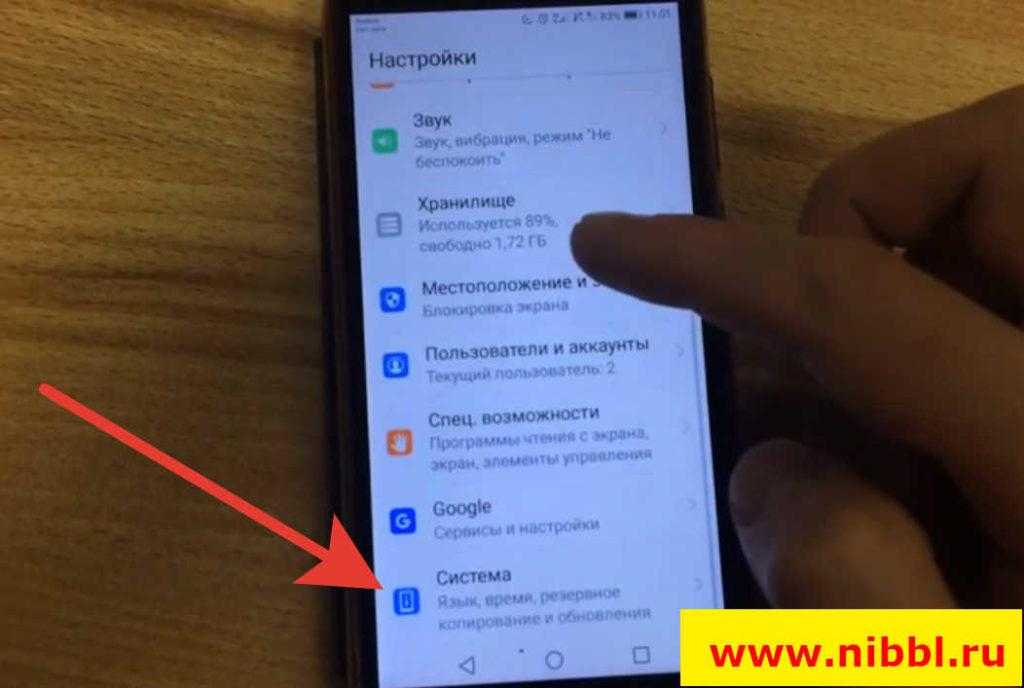 как отключить голосовой ввод google на андроид xiaomi