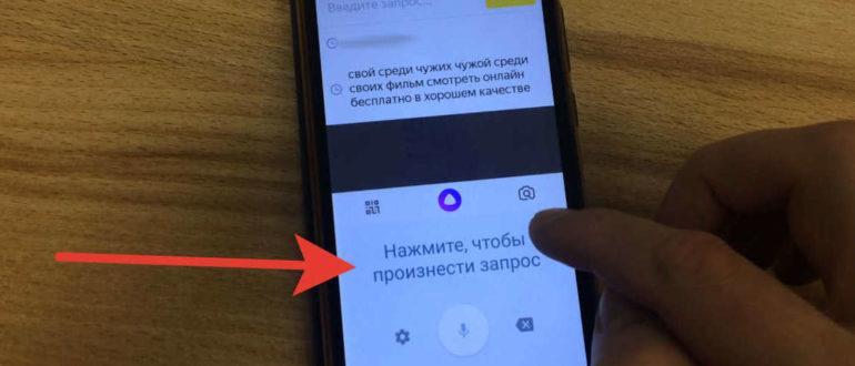 как отключить голосовой ввод на андроид и включить клавиатуру