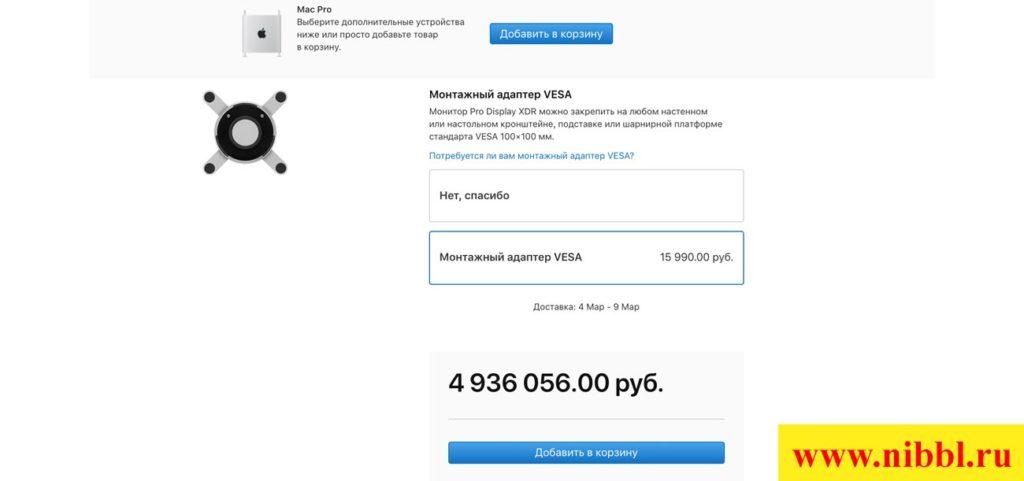 Где купить самый дорогой и мощный компьютер