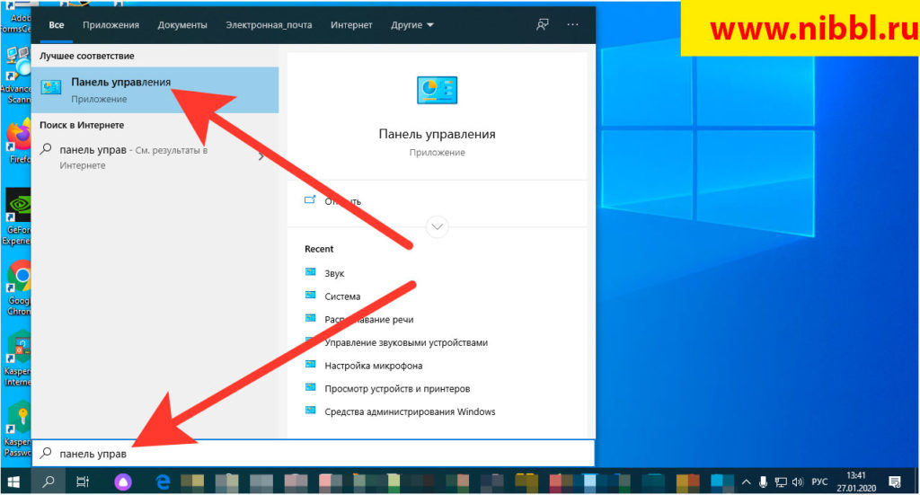как настроить микрофон на windows