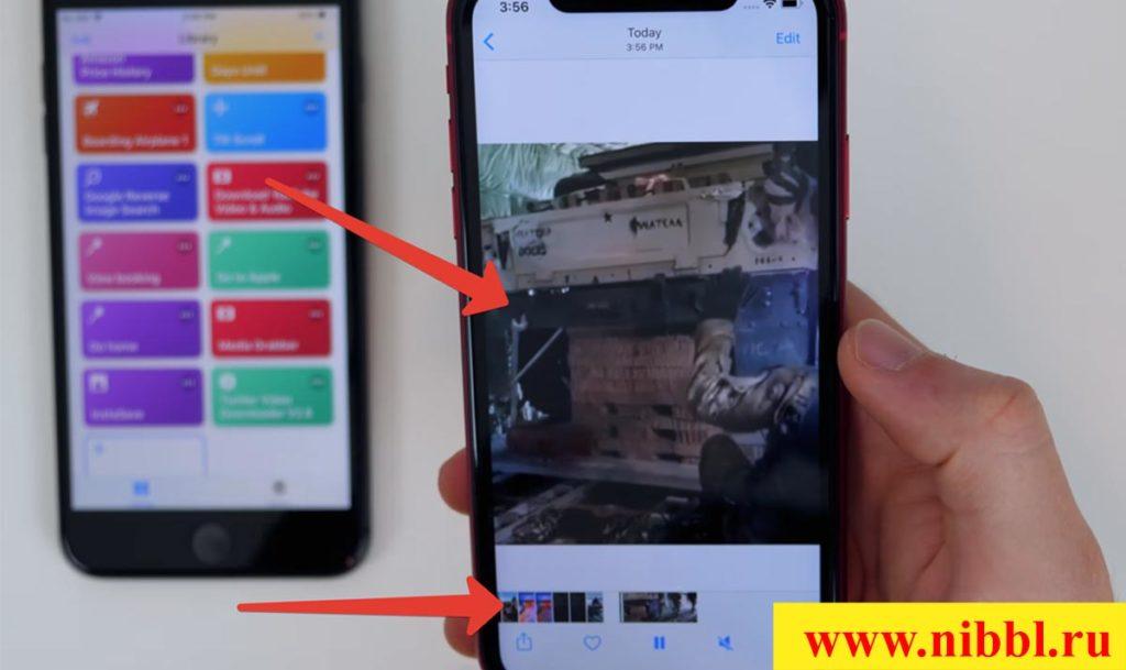 Как скачать видео с Инстаграмма?