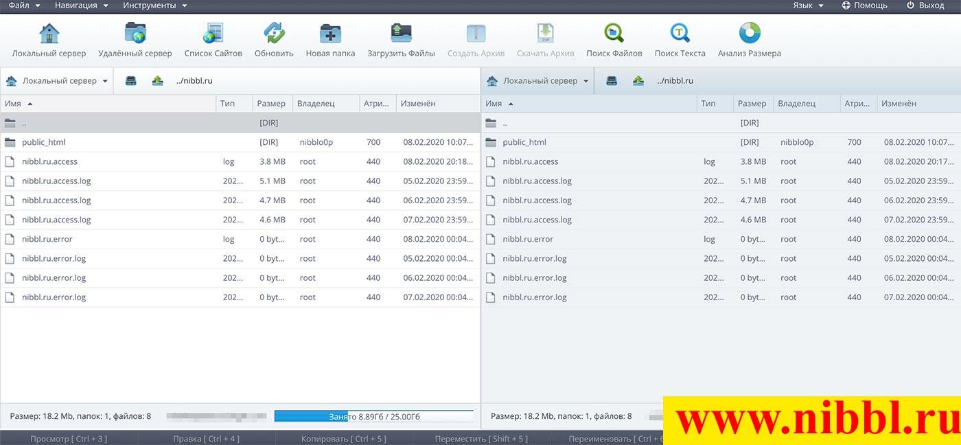 beget панель файл менеджер