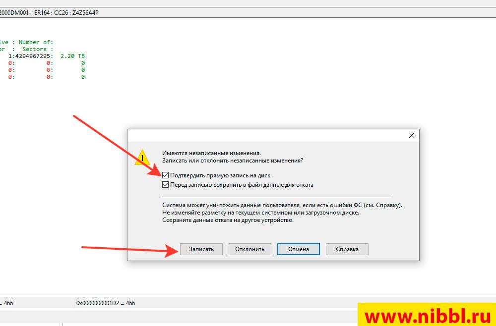 Динамический недопустимый диск в windows 10 что делать?