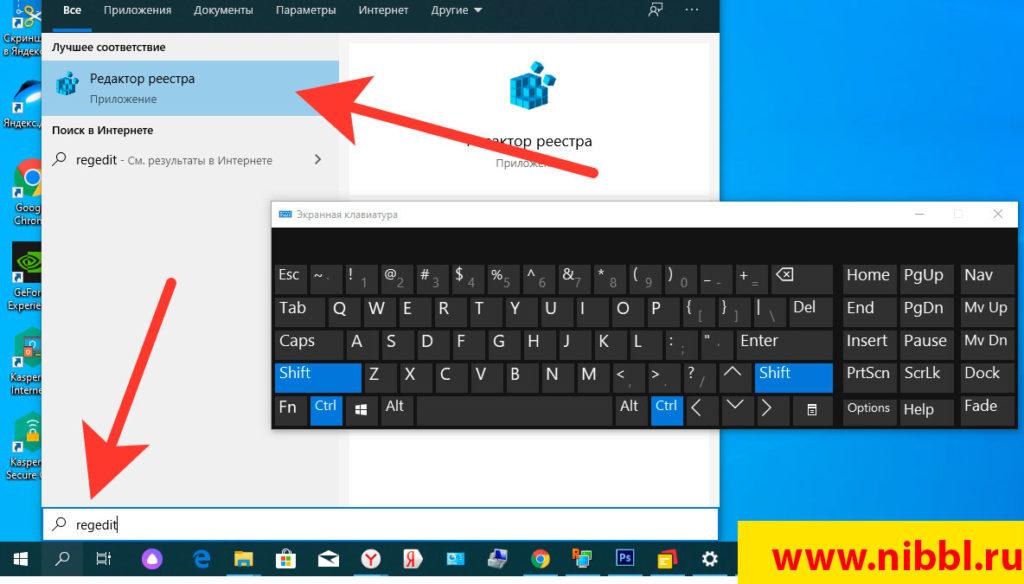 если не работает клавиатура на компьютере?