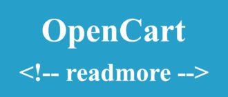 readmore - Раскрывающийся текст при клике