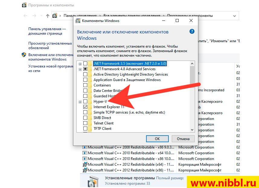 VMware Workstation and Device/Credential Guard are not compatible.