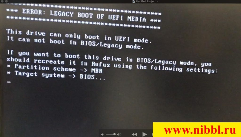 ERROR: Legacy boot of UEFI Media