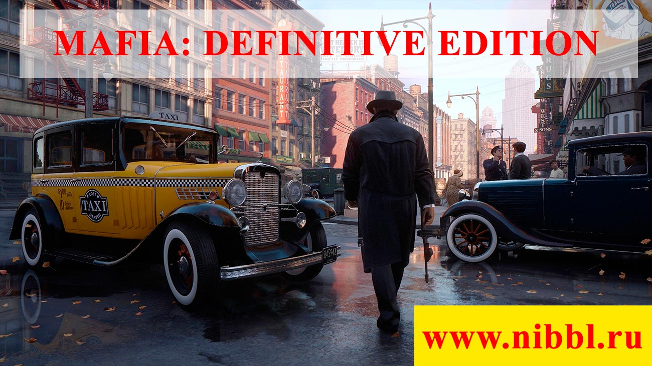 взлом игры MAFIA: DEFINITIVE EDITION