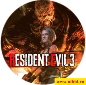 Взлом Resident Evil 3: Nemesis
