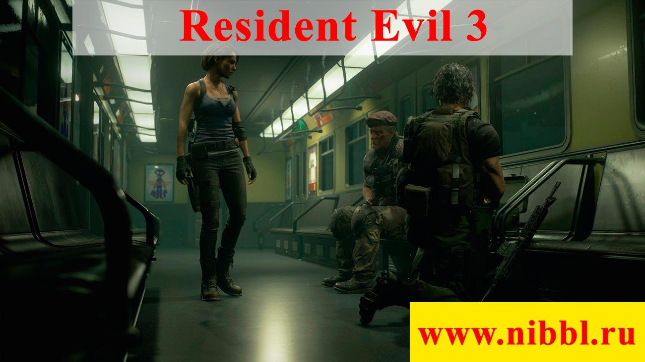 Игра Resident Evil 3 2020 год