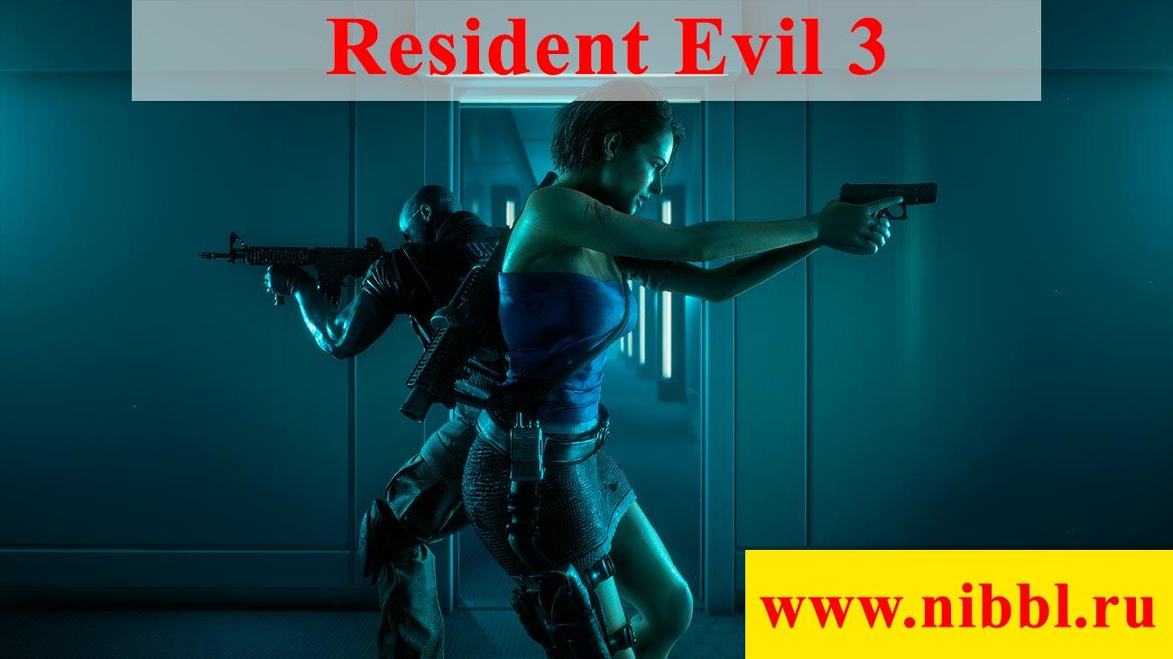 Купить Resident Evil 3 2020