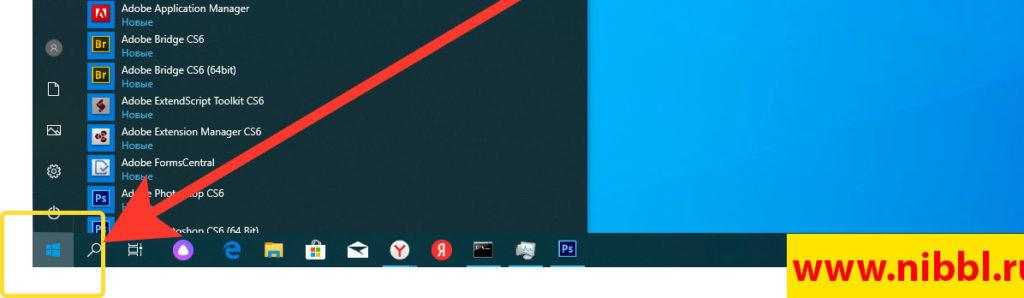 Как отключить Защитник Windows на 2020