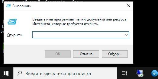 oshibka 0x000006d9 error
