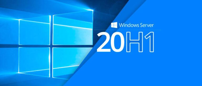 скачать windows 10 20h2