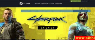Cyberpunk2077 взлом