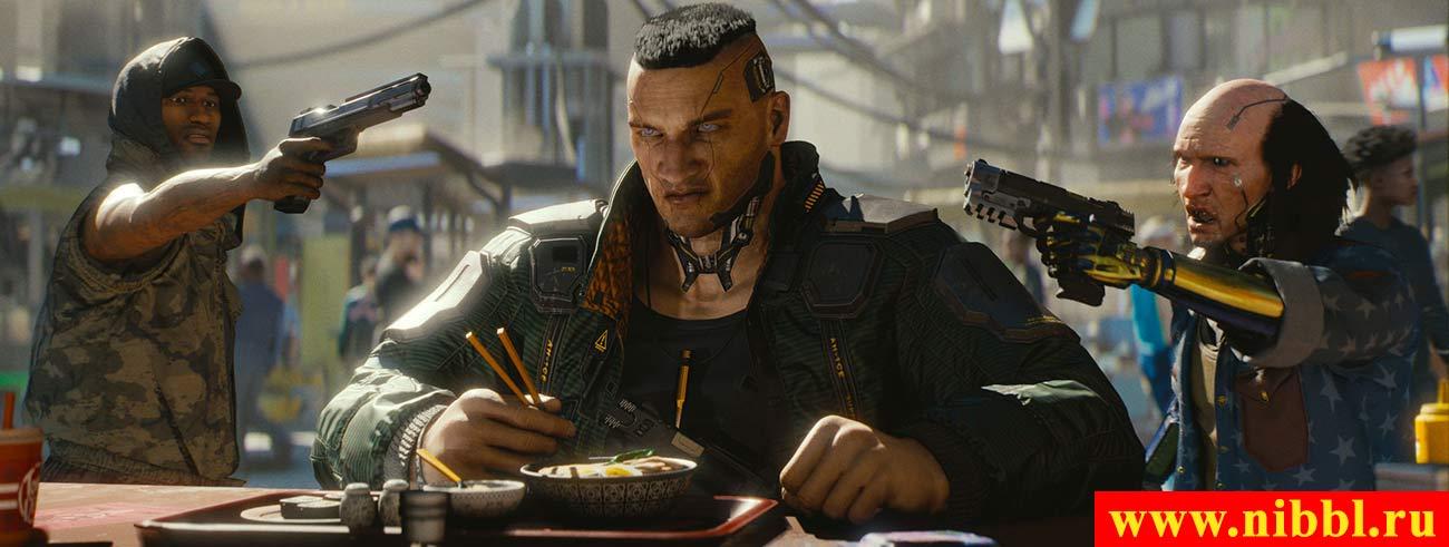 стоит ли покупать Cyberpunk 2077