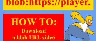 Как скачать видео с URL-адресом BLOB