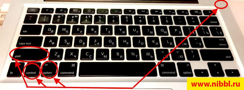 Сброс SMC в macbook