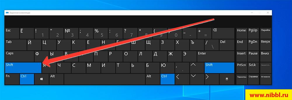 Как проверить работоспособность клавиатуры