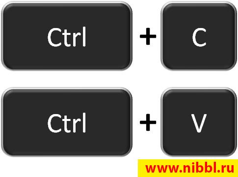 Ctrl+C и Ctrl+V - не работают горячие клавиши на клавиатуре, почему?