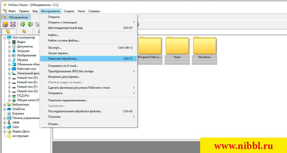 пакетная обработка jpg в webp