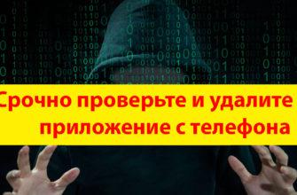 SuperVPN взломали хакеры