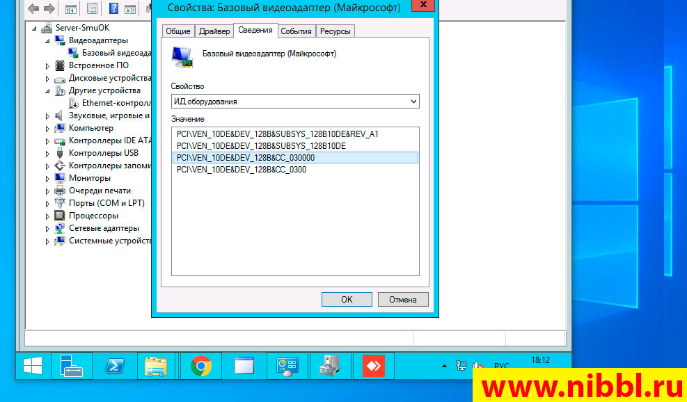 PCI\VEN_10DE&DEV_128B&SUBSYS_128B10DE