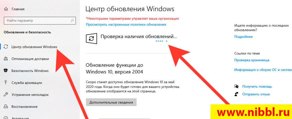 базовый видеоадаптер майкрософт низкое разрешение