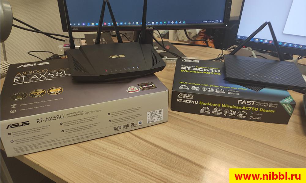 объединяем два роутера по wifi в режиме репитера