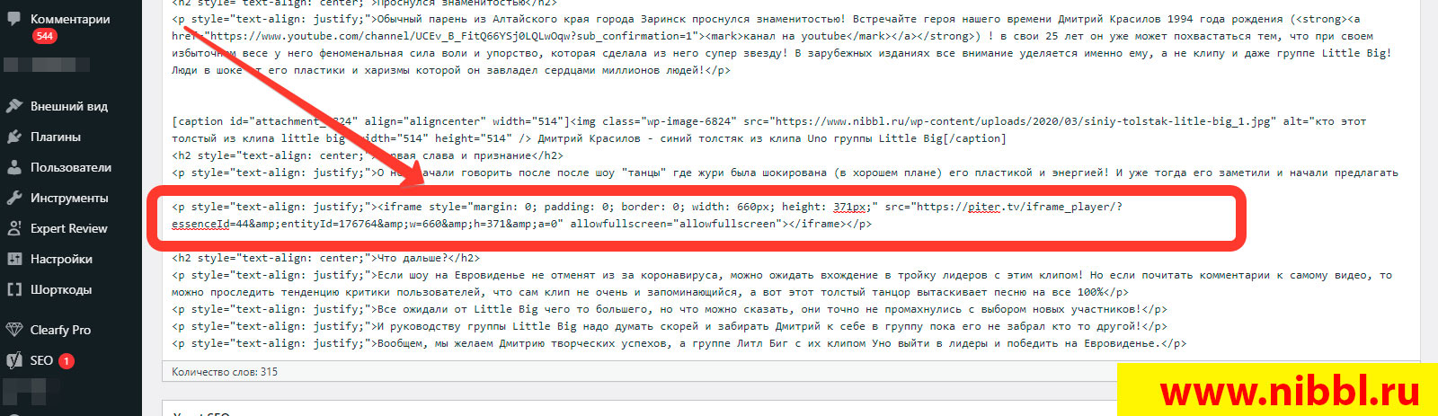 ошибка при формировании фида Below is a rendering of the page up to the first error.