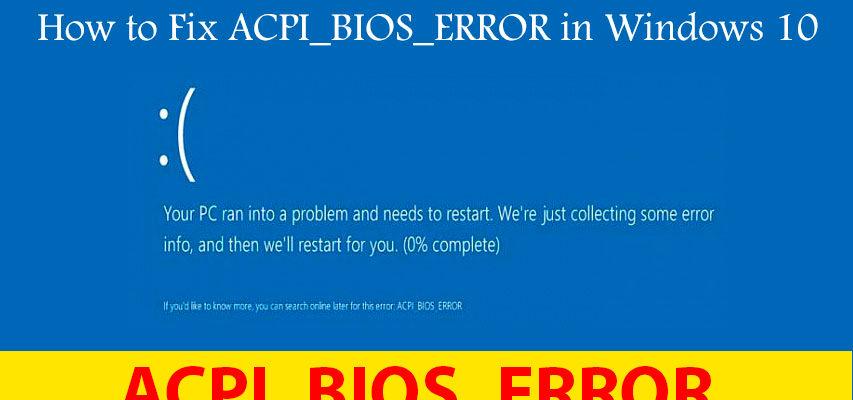 ошибка ACPI_BIOS_ERROR
