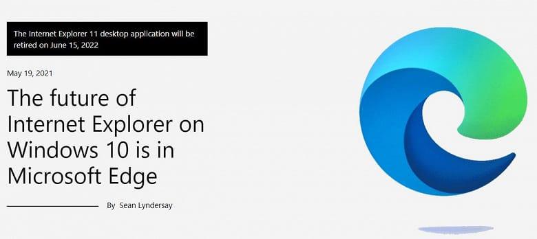 c 2022 Internet Explorer 11 больше не будет на windows
