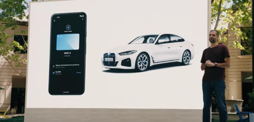 Android 12 заменит ключи от машины