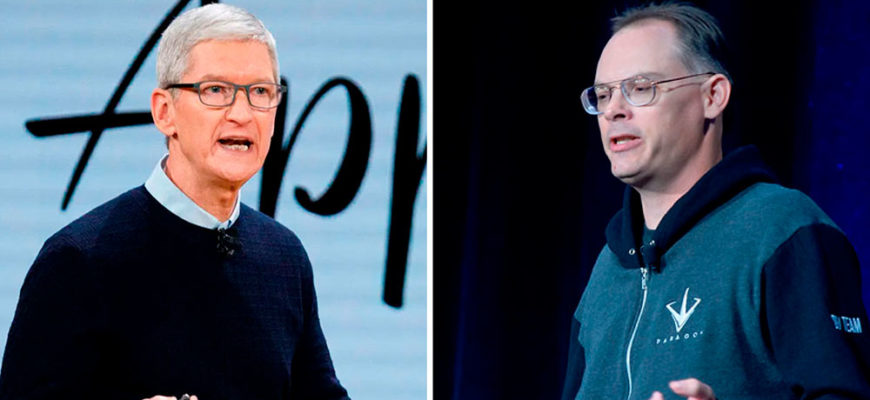 Суд Apple против Epic Game завершился