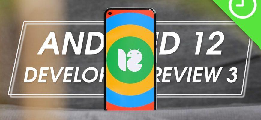 Google выпускает Android 12 для телефонов Pixel
