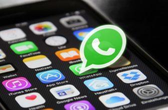 какие приложение сливают ваши данные с телефона третьим лицам