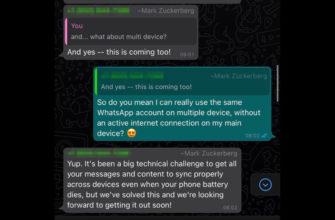 Скоро выйдет WhatsApp для iPad