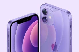 iPhone 13 Pro получит сверхширокоугольный объектив с автофокусом